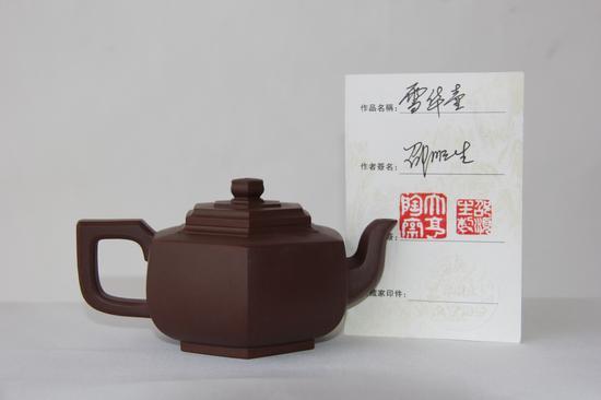 研究员级高级工艺美术师 邵顺生 雪华壶