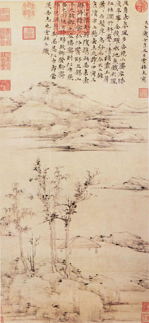 倪瓒-故宫藏《云林远岫图》-元