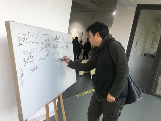 艺术家刘芯涛签到