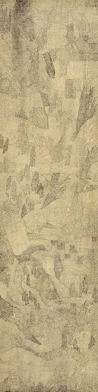 雷刚-格义(网麟山水)1617-132x34-2016年