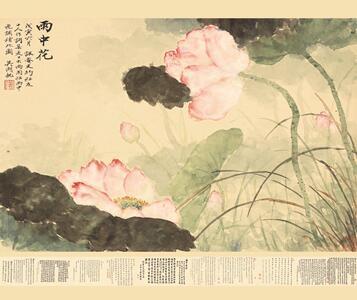 吴湖帆 《雨中花》 水墨设色纸本,1938年,30.5 x 45.5 厘米