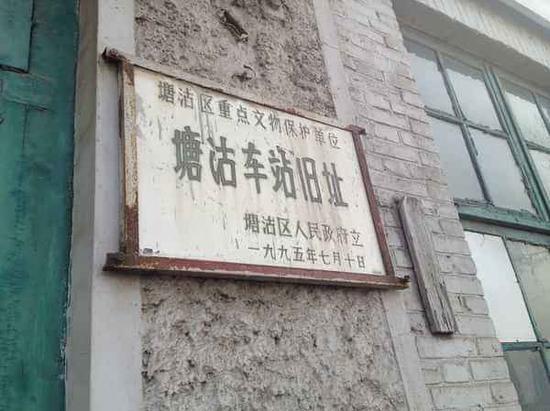 天津文物保护面临新问题 官方要求落实政府责任