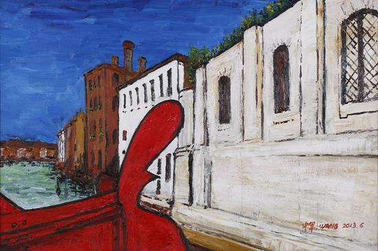 王中军《威尼斯古根海姆美术馆》