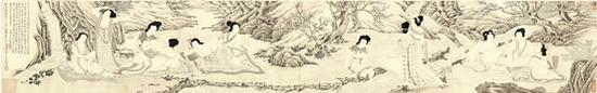 于非闇  《醉真图》    水墨纸本,1944年,29 x 182.5 厘米