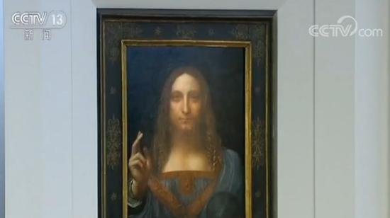 达芬奇画作《救世主》