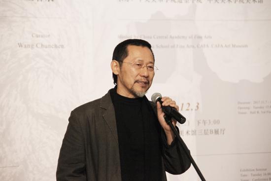 中央美术学院教授刘斌