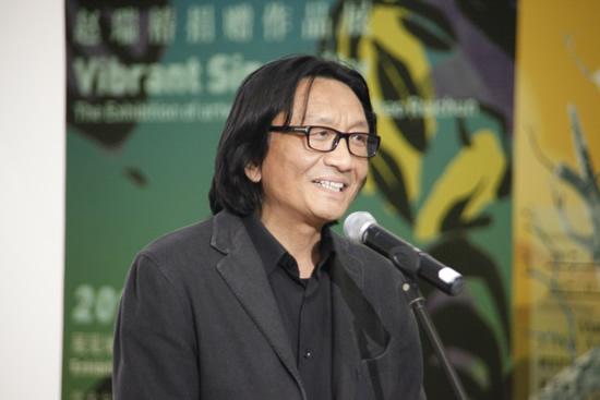 中央美术学院副院长苏新平