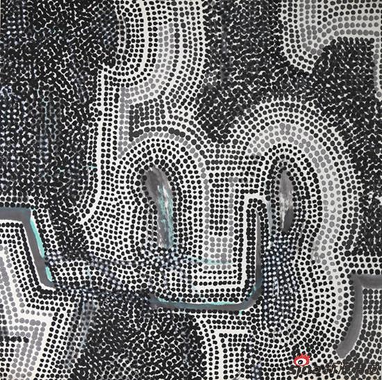原点图像之四 68x68cm 纸本水墨 2017年