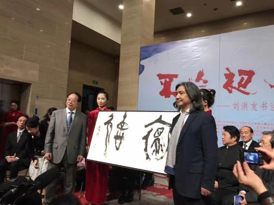 中国美术馆收藏刘洪友书法作品