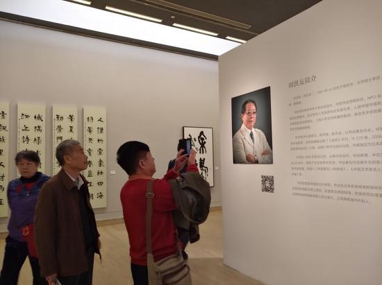 不忘初心——刘洪友书法艺术展 展览现场