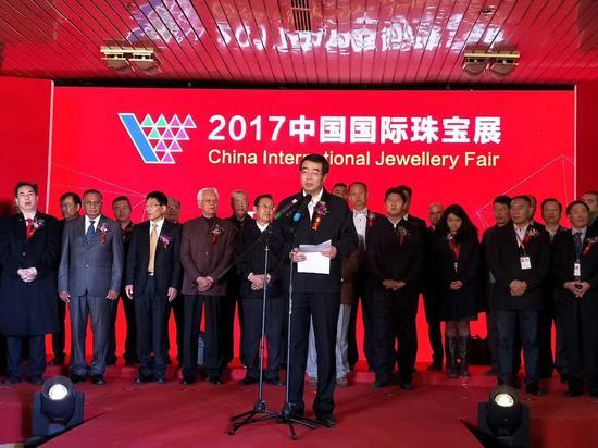 国家珠宝玉石质量监督检验中心(NGTC)主任叶志斌致辞
