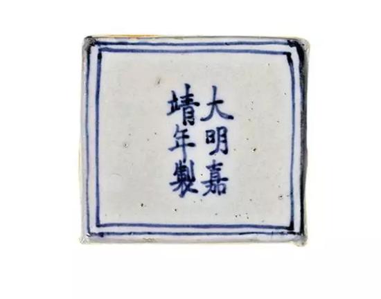 明嘉靖 青花龙纹花盆    L:17.8cm    款识:大明嘉靖年制