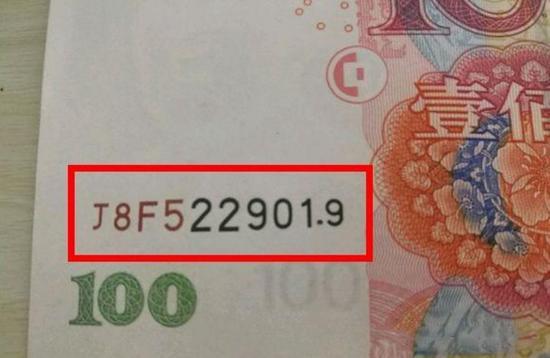 油墨多印纸币