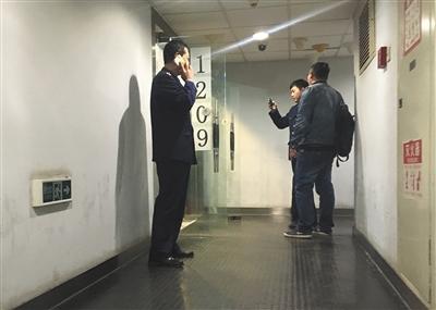 昨日,工商执法人员对大望路SOHO现代城内的一家涉事公司进行检查。本版摄影/新京报记者 王飞