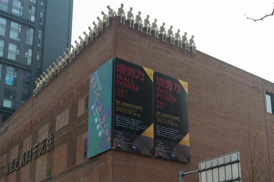 """第二届""""墙势力-墙报艺术家展""""在今日美术馆展出"""