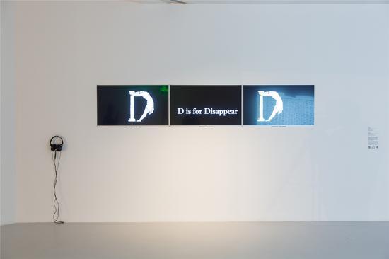 艺术家关小作品《大卫》