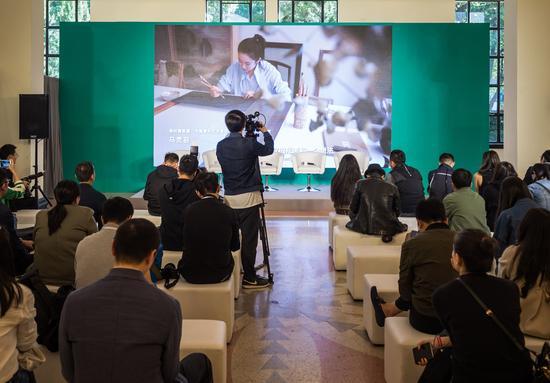 """保时捷 """"中国青年艺术家年度评选""""颁奖现场"""