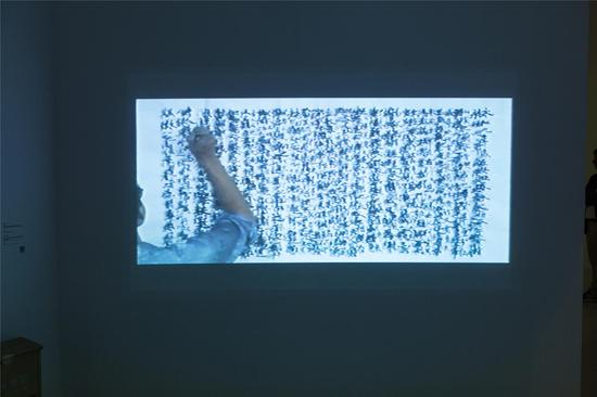 艺术家邱志杰作品《重复书写一千遍《兰亭序》》
