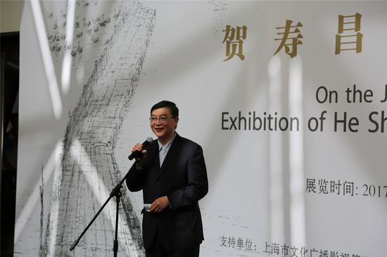 贺寿昌开幕式致辞