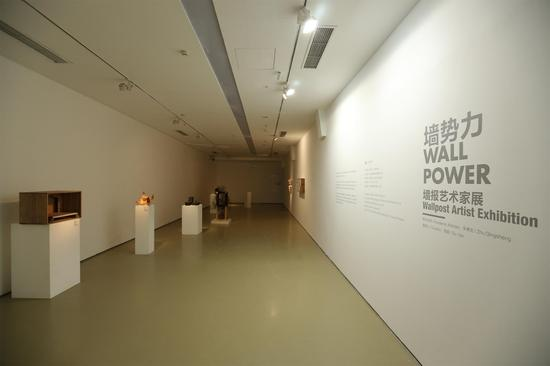 """第一届""""墙势力-墙报艺术家展""""展览现场(1)"""