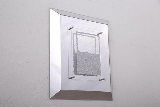 手稿的镜像13  图二