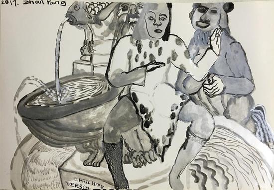 詹洋《许愿池》55×78.5cm 纸本油画 2017