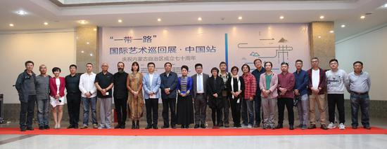 一带一路国际艺术巡回展》中国站