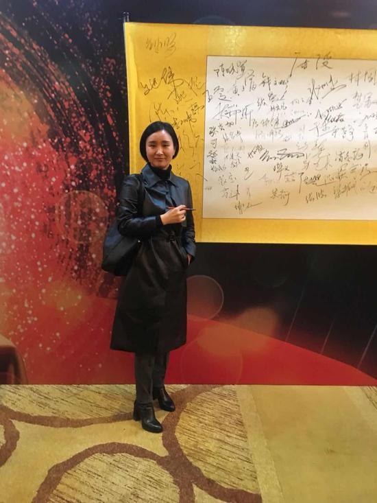 磐龙玉开发有限公司总经理王雯女士应邀出席2017天工奖颁奖典礼