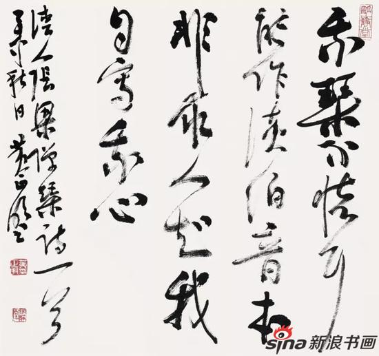黄正明作品 49.5cm×52.5cm