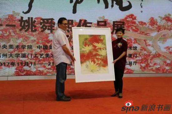 姚舜熙教授捐赠作品《骄阳》由厦门美术馆永久收藏