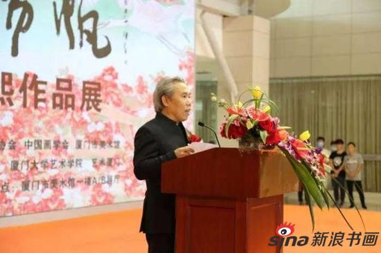 中央美术学院党委副书记王少军先生致辞