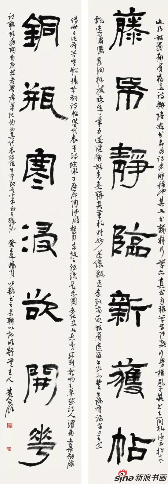 黄正明作品 230cm×36cm×2