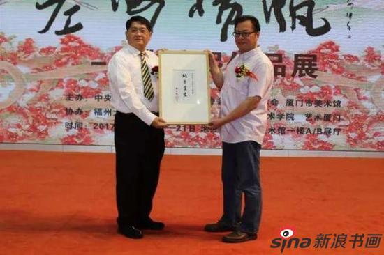 台湾行政院政务顾问詹国元先生代表朱立伦、洪秀柱主席为展览送来贺词
