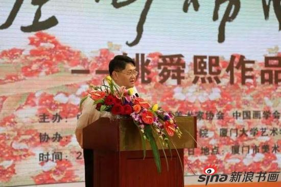 台湾行政院政务顾问詹国元先生致辞