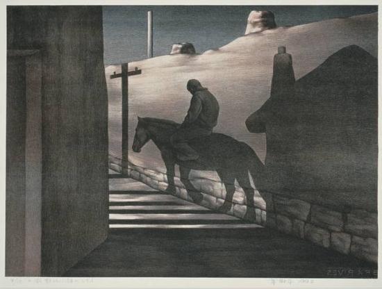 苏新平,《宁静的小镇之七(寂静的小镇之七)》,52×71cm,石版,1992