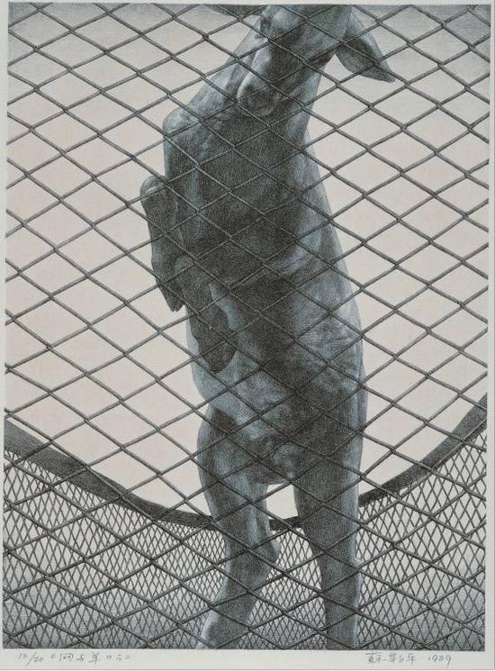苏新平,《网中之羊之二》,58×43cm,石版,1992