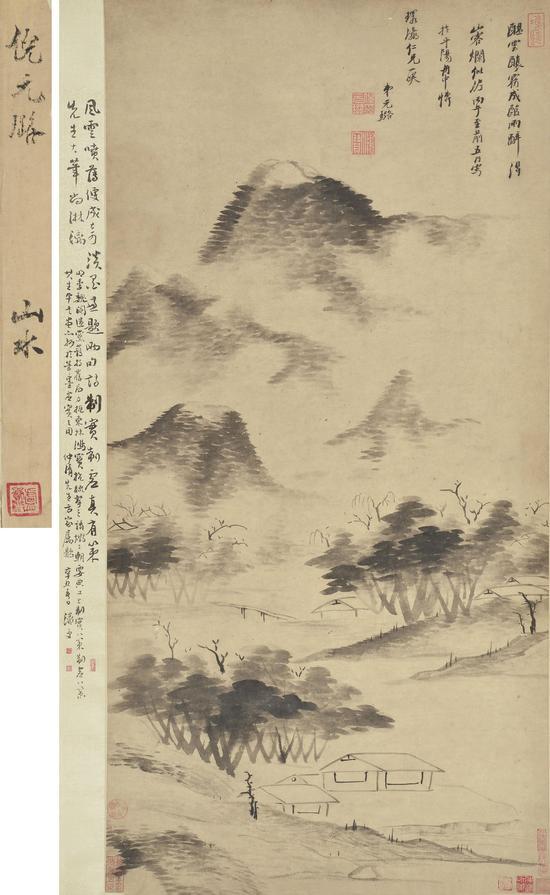 倪元璐(1593-1644) 云山欲雨图