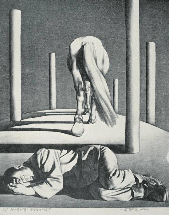 苏新平,《躺着的男人与远去的白马》,62×50.5cm,石版,1989