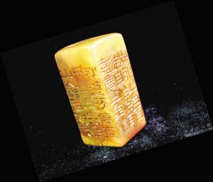 印石收藏:五色美石细思量