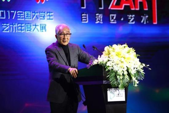 中国美术家协会名誉主席、全国政协常委、著名艺术家  靳尚谊,致开幕词