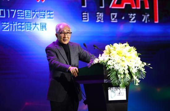 中国美术家协会名誉主席、全国政协常委靳尚谊发言