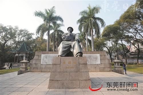 东莞故事将登上2018年中国邮票