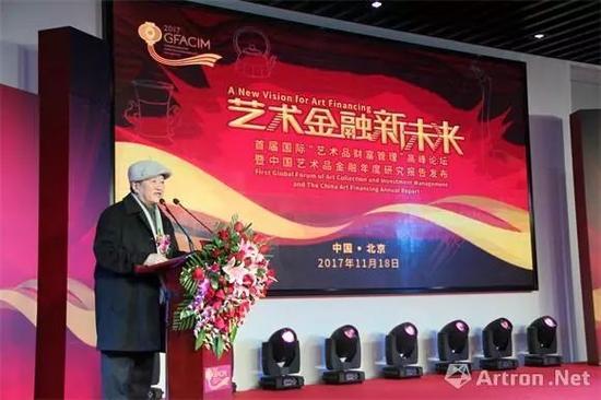 全国政协委员、中国文联原副主席胡珍先生致辞