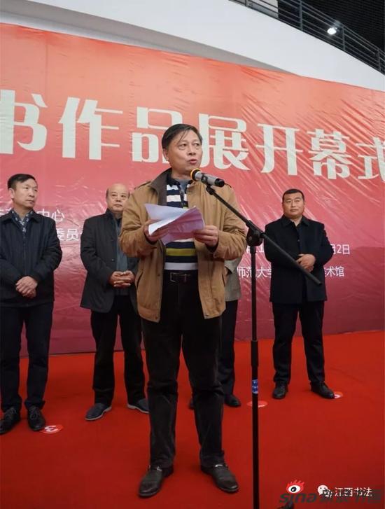 江西省文联党组成员、副主席鄢平原致辞