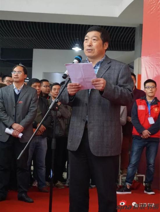 中国书协副主席、江西省书协主席毛国典主持开幕式