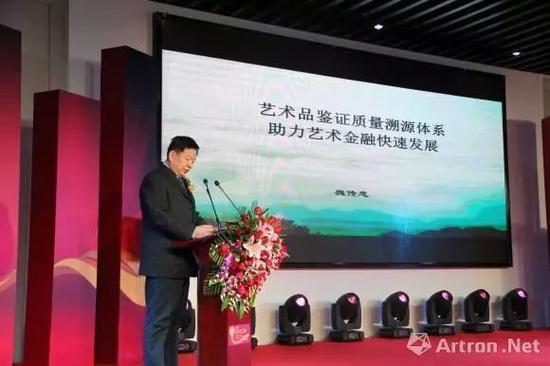 国家质检总局原副局长魏传忠进行主题演讲