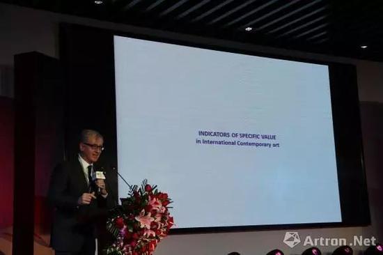 英国苏富比艺术金融与艺术市场首席研究专家伊恩教授进行主题演讲