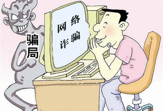 骗子网络虚假销售红木家具诈骗百万余元