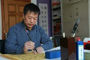 北京清雨书画院院长范德俊作品拍卖创佳绩