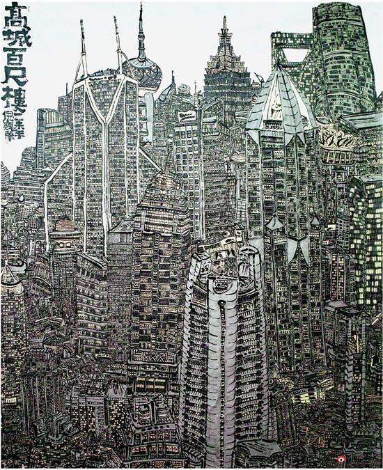 倪巍《高城百尺楼》中国画 220x178cm